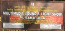 Purana Quila - Sound & Light Show