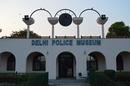Delhi Police Museum