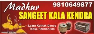 Madhur Sangeet Kala Kendra