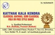 K3 Katthak Kala Kendra