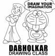 Dabholkar Drawing Classes