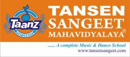 Tansen Sangeet Mahavidyalaya - Ahinsa Khand