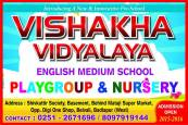 Vishakha Vidyalaya