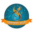 Sangeet Stuti Music Academy