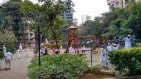 Guru Nanak Park