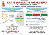Krithi Samskrithi Kalakendra