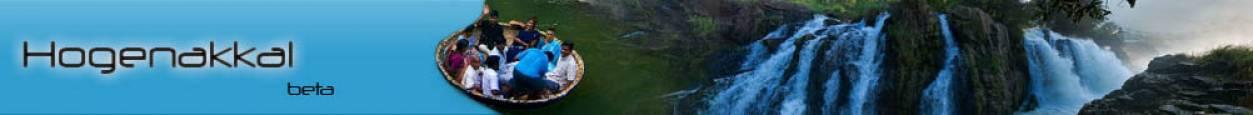 Hogennakal Falls