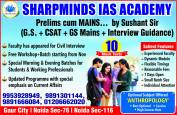 Sharp Minds Academy