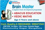 Abacus & Vedic Maths Coaching