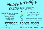 Swarataranga Center For Music