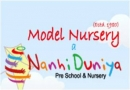 Model Nursery (Nanhi Duniya)