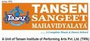 Tansen Sangeet Mahavidyalaya