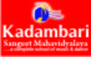 Kadambari Sangeet Mahavidyalaya
