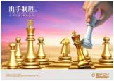 Brain Storm Chess Academy
