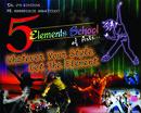 5 Elements school of Art & Music