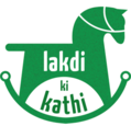 Lakdi Ki Kathi